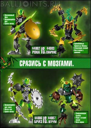 booklet4-4 rus