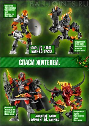 booklet4-5 rus