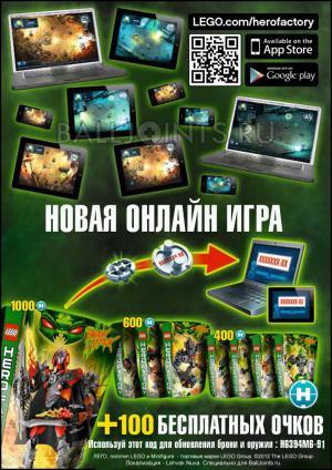 booklet4-8 rus
